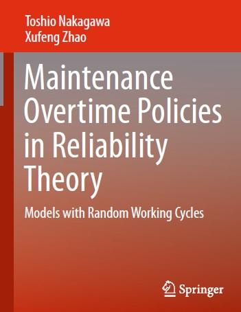 Maintenance Overtime Policies in Reliability Theory